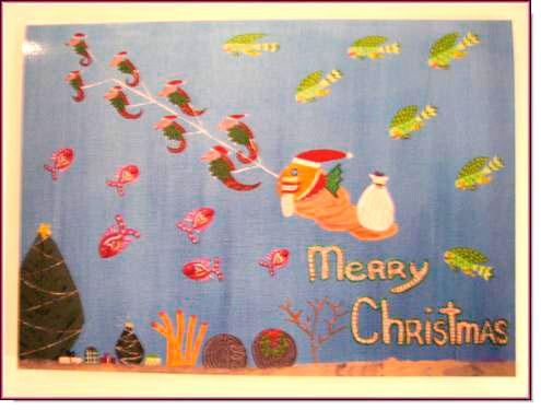 Fishing-You-A-Merry-Christmas-1